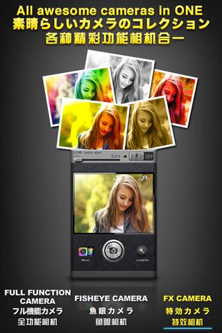 Camera+ (Camera Studio)- screenshot