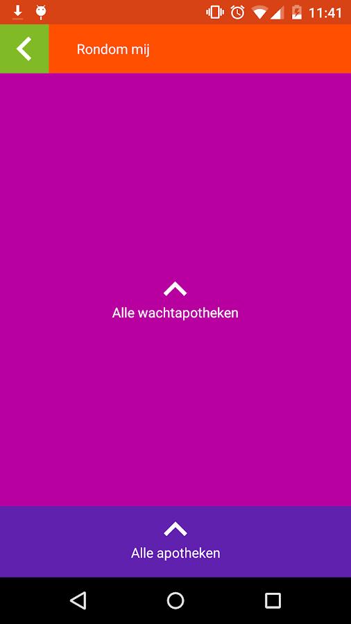 Apotheek.be - screenshot