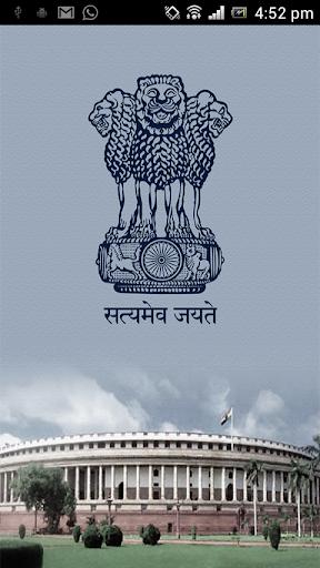 Saansad Connect - Sushil Kumar