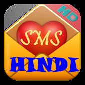 CMC о любви SMS