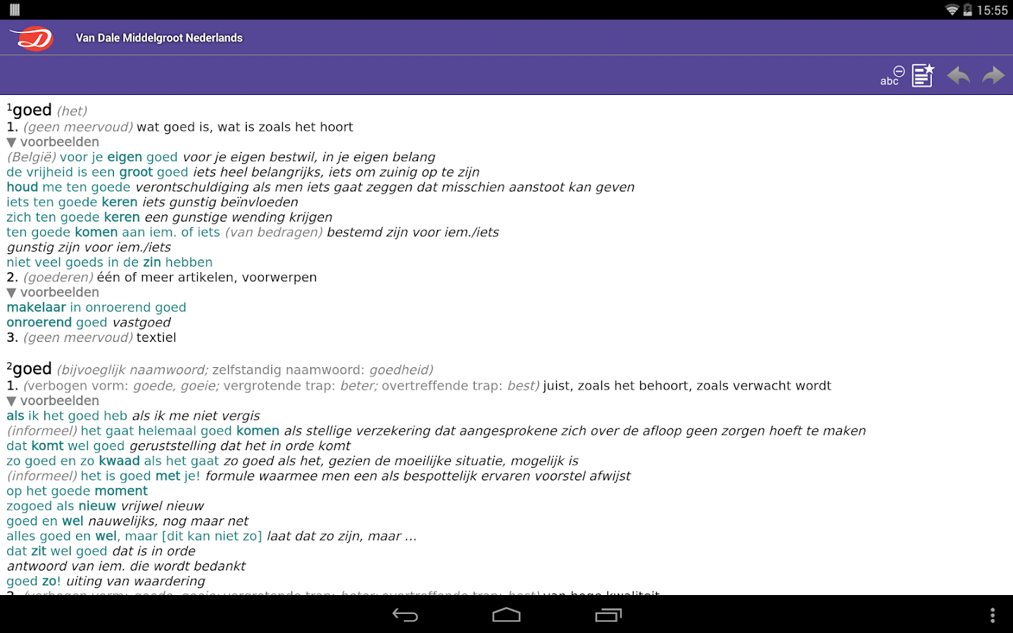 Van Dale Dutch Dictionary Plus- screenshot