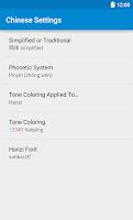 Screenshot of Hanping Chinese Dictionary