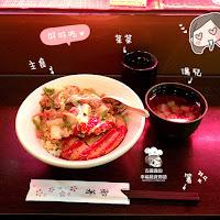 森丼日式輕食