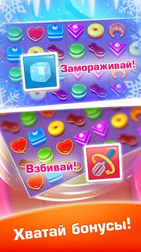 Крутые Кексы для планшетов на Android