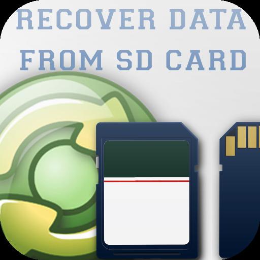 恢復從SD卡數據 LOGO-APP點子