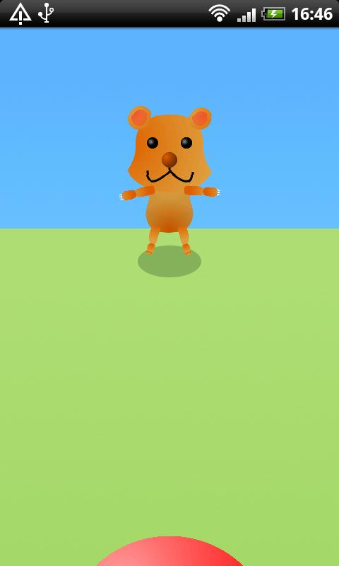 Animal Catch ball(for Infant) - screenshot