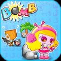 เกมส์วางระเบิด icon