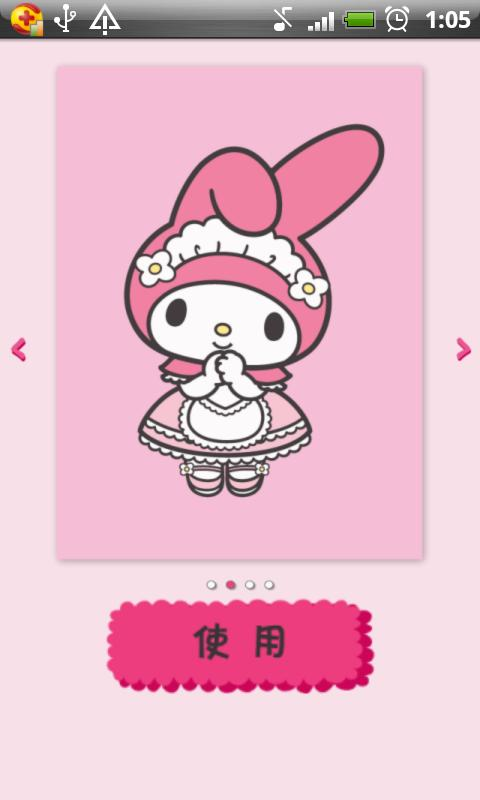 Memo – My Melody & Sanrio - screenshot
