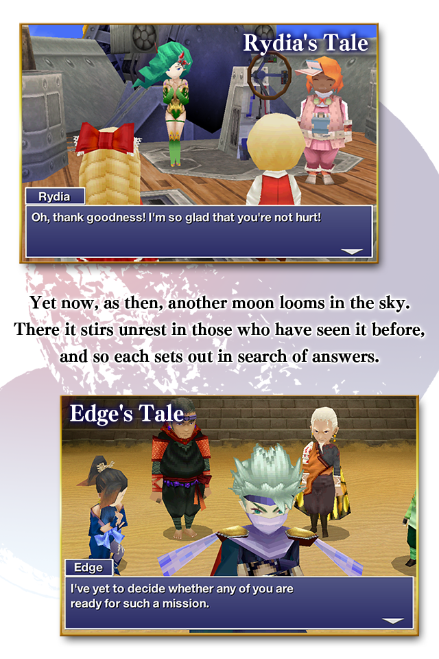 FINAL FANTASY IV: AFTER YEARS screenshot #15