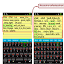 9420 Thai Keyboard 4.0.1 APK for Android