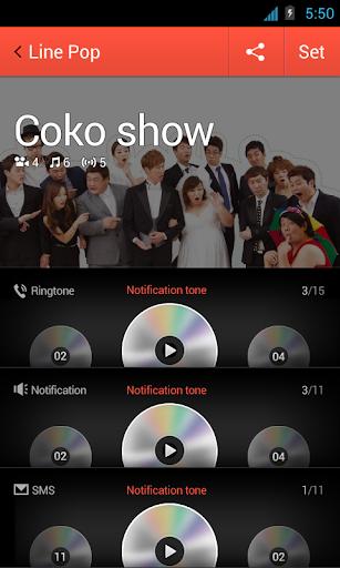 CokoShow for dodol pop