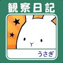 これはうさぎですか?―無料で遊べる放置系育成ゲーム icon