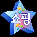 오세연 의 별별몰,오세연몰 icon