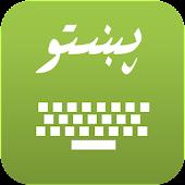 Liwal Pashto Keyboard