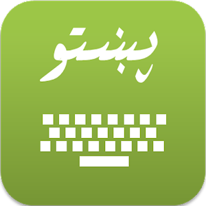 Innovative Pashto Keyboard – Type Pashto in English
