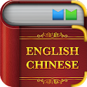 English Chinese Dictionary logo