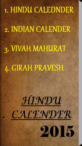 HINDU CALENDER MAHURAT 2015