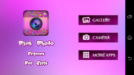 玩免費攝影APP|下載照片編輯和圖片效果 app不用錢|硬是要APP