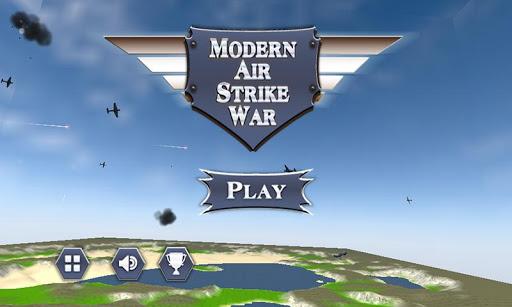 现代 空气 罢工 是
