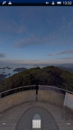 九十九島石岳展望台