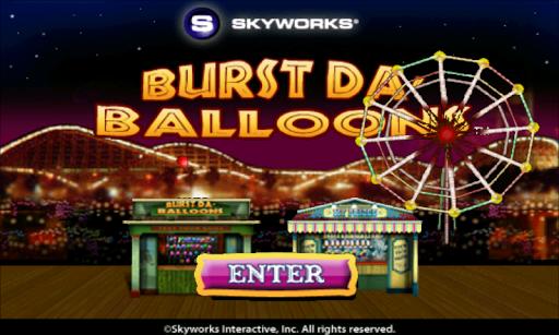 Destructo Balloon البالون