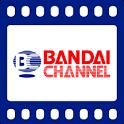 バンダイチャンネル・ビューア icon