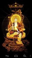 Screenshot of Bodhisattva Ksitigarbha