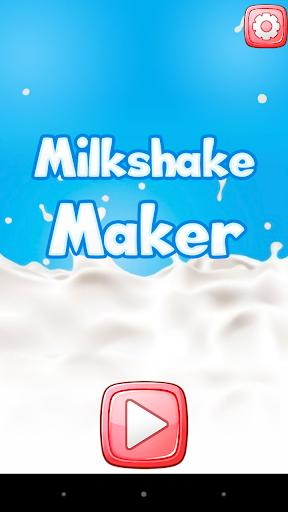 【免費街機App】做奶昔-APP點子