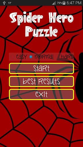 蜘蛛英雄之谜