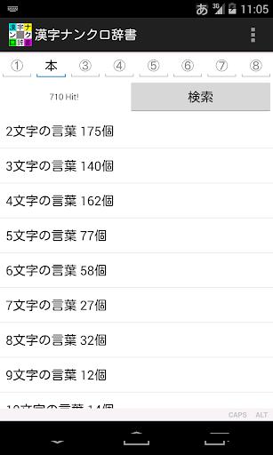 魔漫相机 - 安卓Android(apk)软件下载