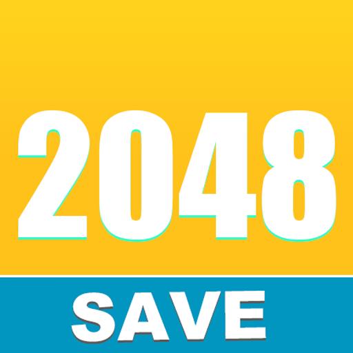 2048保存-休闲 益智 减压 解谜 数字 休閒 App LOGO-硬是要APP