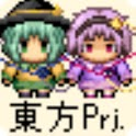 Touhou Project Character Walk2 logo