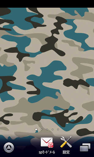 military pattern wallpaper 6