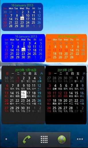 Calendar Widget Wa