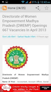 Govt Job Alert - screenshot thumbnail