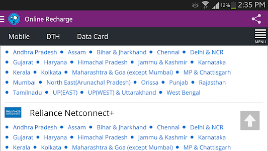 Mobile And DTH Recharge India screenshot 7