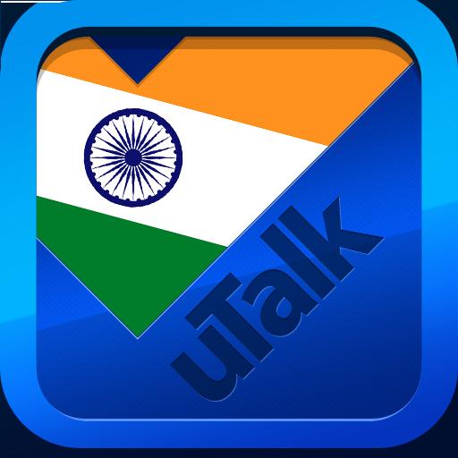 旅遊App|uTalk ヒンディー語 LOGO-3C達人阿輝的APP