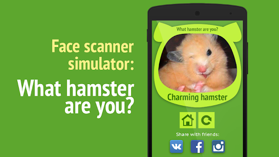 Face scanner: What hamster- screenshot thumbnail