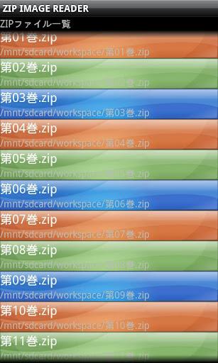Zip Image Reader
