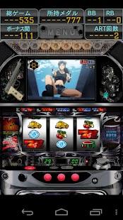 パチスロ BLACK LAGOON- screenshot thumbnail