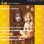 Ram Chalisa - Subtitle & Video