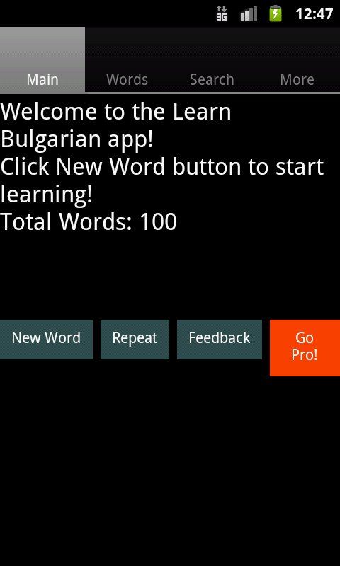 Learn Bulgarian- screenshot