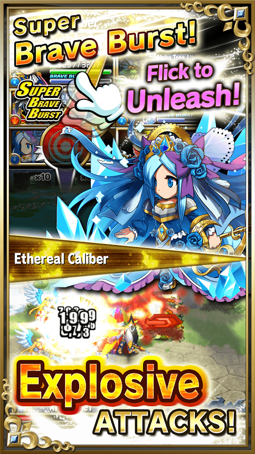 Brave Frontier - screenshot