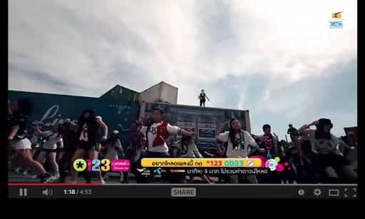 【免費音樂App】คาราโอเกะเพลงไทย-APP點子