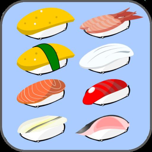 Sushi Server LOGO-APP點子