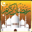 Ramadan Kareem 2015 icon