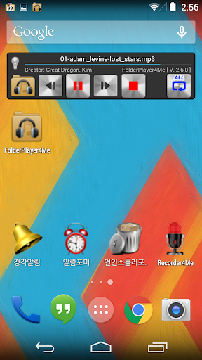 FolderPlayer4Me(Music Player)|玩音樂App免費|玩APPs
