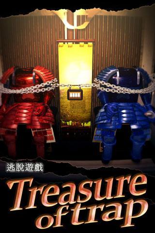 逃脱游戏: Treasure of trap