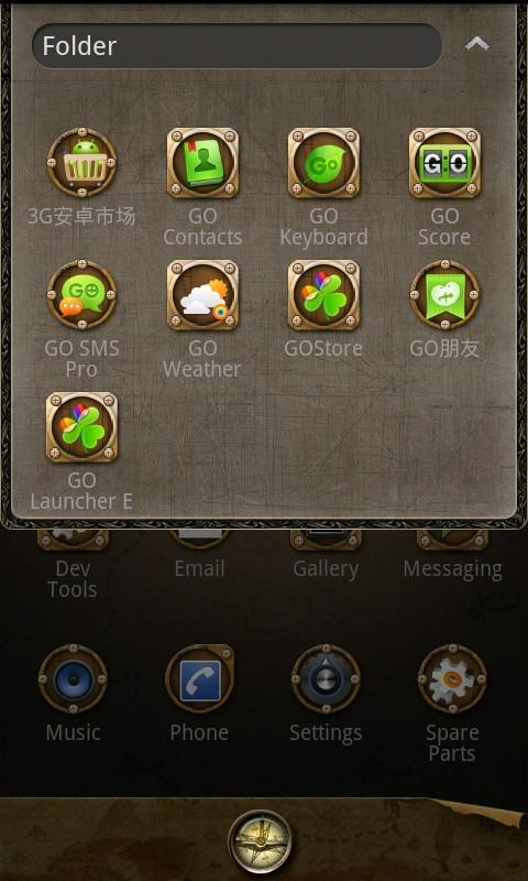 Pirate Theme GO Laucher - screenshot