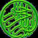 صور اسلاميه icon